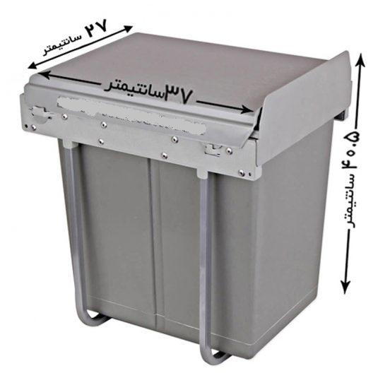 سطل زباله کابینت سیمتال