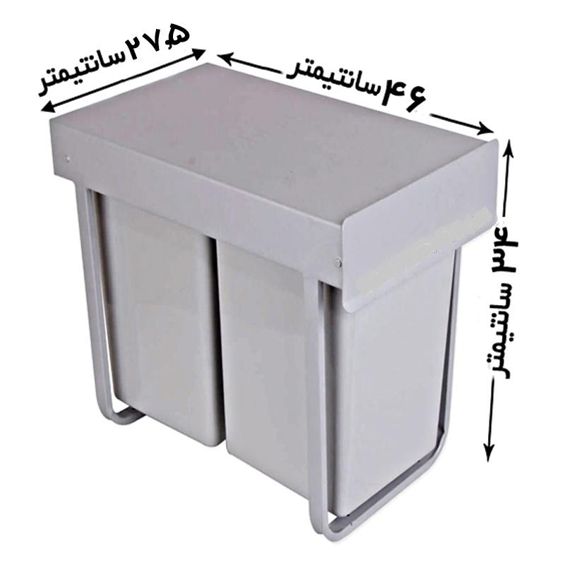 سطل زباله توکار کابینت۸۰۸