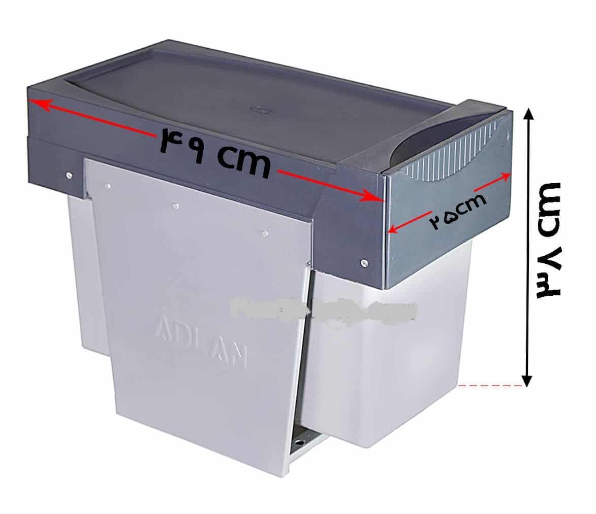 سطل زباله کابینتی هایکوA809