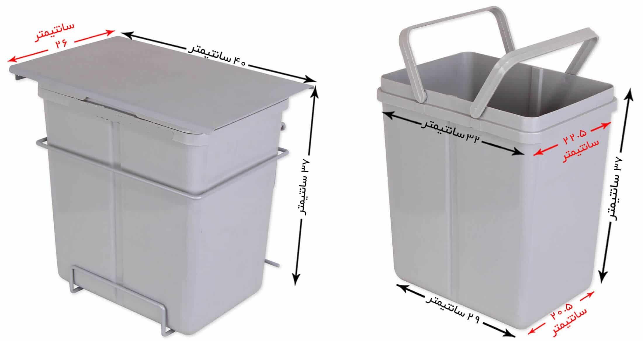 سطل زباله کابینتی 817