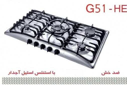 اجاق گاز رومیزی اخوان مدل G51HE