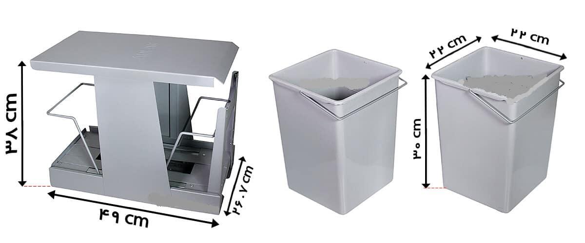 سطل آشغال ریلی داخل کابینتA839