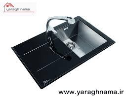 سینک ظرفشویی شیشه ای در فروشگاه اینترنتی یراق نما
