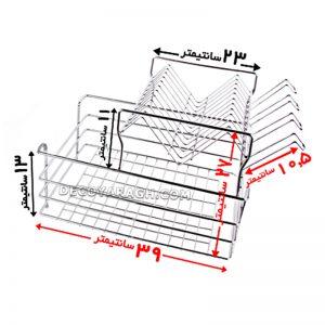 آبچکان رومیزی تک سازان مدل 105